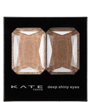 Kate Deep Shiny Eyes [6 Types To Choose]