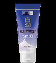 Hada Labo 肌研 - Premium Whitening Face Wash 白润洁面乳 100g