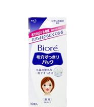 Biore Lady Nose Strips - Deep Cleansing Pore 10pcs