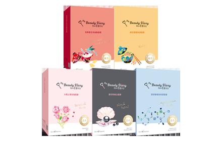 [New Natural Key Series] My Beauty Diary Mask 8pcs/box [10 Types To Choose]
