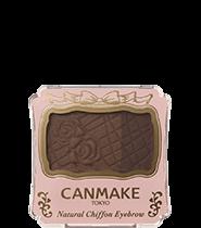 Canmake Natural Chiffon Eyebrow [4 Colors To Choose]