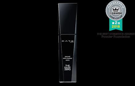 Kate Tokyo Secret Skin Maker Zero Liquid Foundation