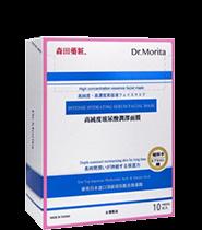 Dr. Morita Intense Hydrating Serum Facial Mask 10pcs/box