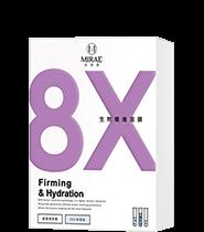 Mirae 8x Bio Cellulose Mask 3s [#Firming]