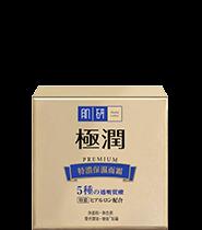 Hada Labo Premium Hydrating Cream 50g