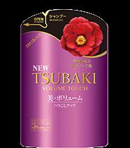 Tsubaki Volume Touch Shampoo 345ml (Refill)