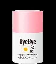 BeautyMaker Oil Free Long Lasting Primer SPF35++ 30ml
