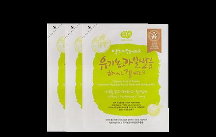 Organic Fruits Hydrogel Mask by Whamisa #16