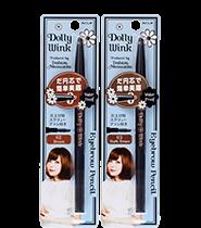 Koji Dolly Wink SL Eyebrow Pencil [2 Types To Choose]
