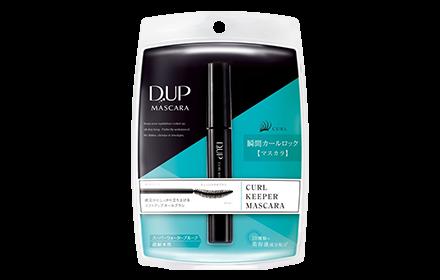 D U P Curl Keeper Mascara