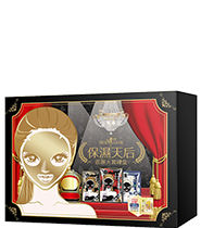 Sexylook Queen Moisture Black Mask Gift Box 16s [EXP AUG'19]