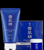 [Value Set] Kose Sekkisei Clear Whitening Mask 76ml