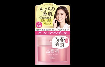 Kose Cosmeport Kokutousei Moist Hydrating Gel Cream 90g