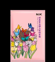 Naruko Collagen Booster Firming Mask 胶原蛋白弹力紧致面膜 (10pcs/box)