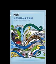 Naruko HA Hydro-Lock Moisturizing Mask 玻尿酸锁水保湿面膜 (10pcs/box)