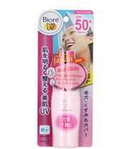 Biore UV Bright Face Milk 30ml