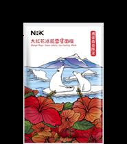 Naruko Bunga Raya Snow White Ice Cooling Mask 大红花冰肌雪肤面膜 (10pcs/box)