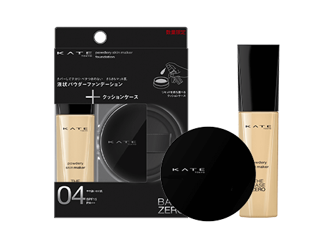 The evolutionary foundation by KATE New THE BASE ZERO Matte Maximizer.