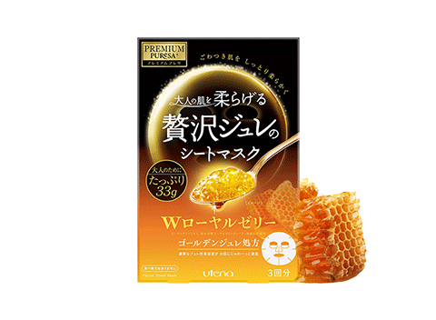 Golden jelly mask that delivers moisture deep into the skin to soften dry, hardened adult skin.