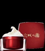 京城之霜 60 Actives La Creme 60植萃十全顶级精华霜 50g